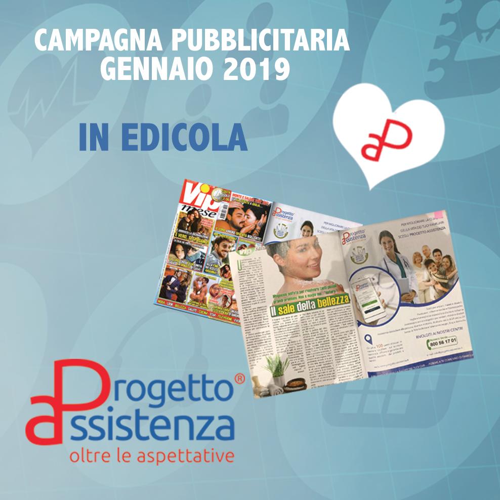 Campagna Pubblicitaria 2019